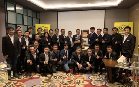 Goo Inspection by Car Credo (Thailand) Co.,Ltd. เปิดตัวอย่างเป็นทางการแล้ว!