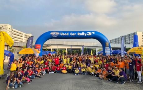 Goo Inspection เข้าร่วมกิจกรรม Used Car Rally ครั้งที่ 3